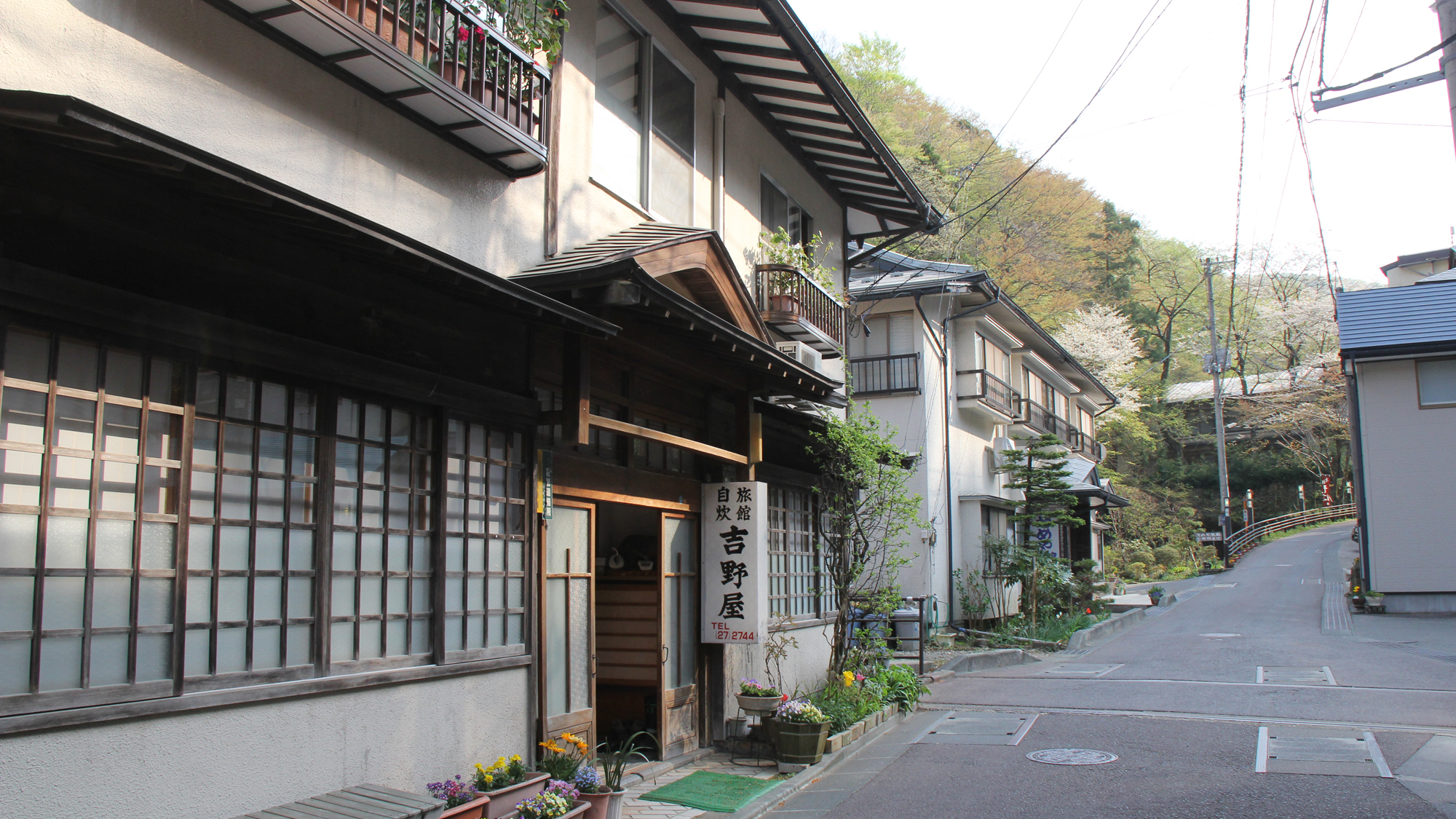 吉野屋旅館