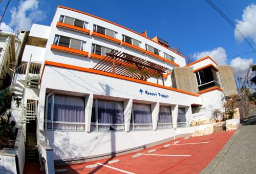 リゾートプロジェクト伊豆河津今井浜温泉旅館