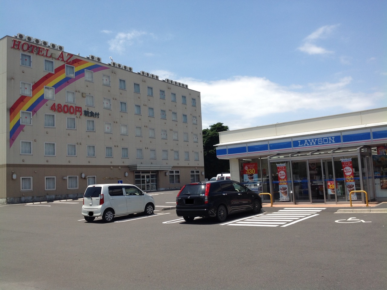 ホテルAZ 鹿児島大崎店◆楽天トラベル