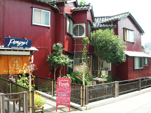 金沢ゲストハウスPongyi