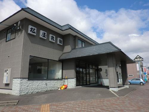 松屋旅館 <北海道>
