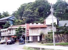 民宿 ぴょん吉 中山荘<岡山県>