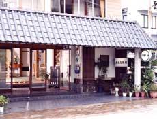 武雄温泉 若松屋旅館