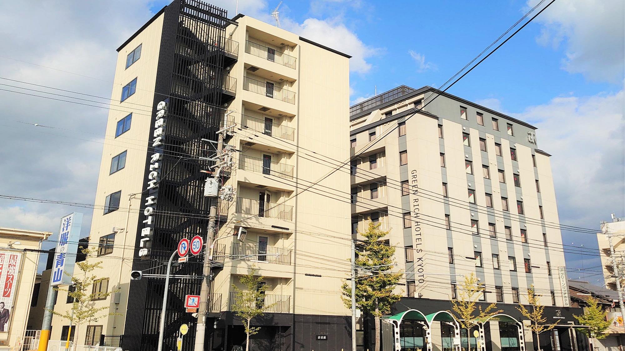 グリーンリッチホテル京都駅南