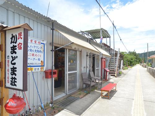 民宿かまどま荘 <西表島>