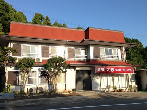 民宿大砂徳島県