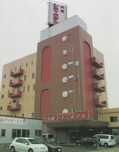 大曲シティホテル