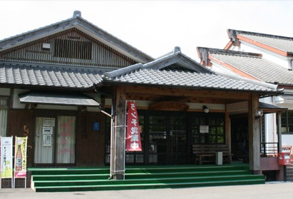 美山温泉 愛徳荘