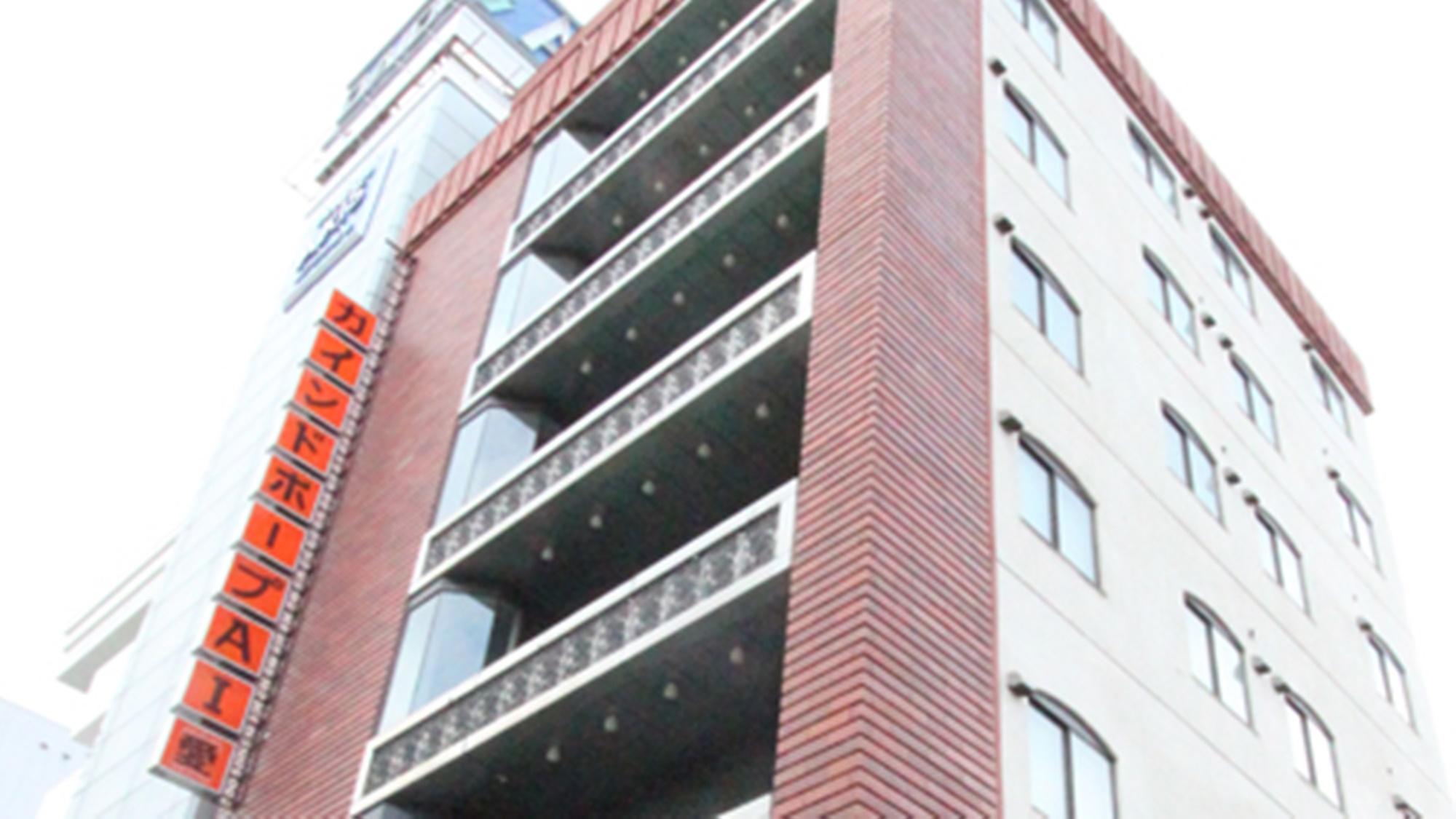 ビジネスホテル カインドホープAI愛