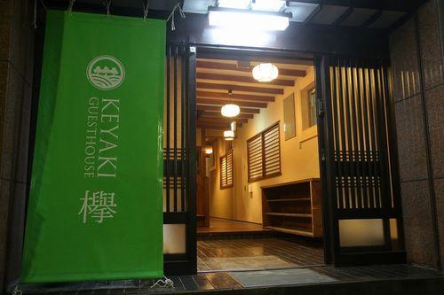 仙台 欅-KEYAKI-ゲストハウス
