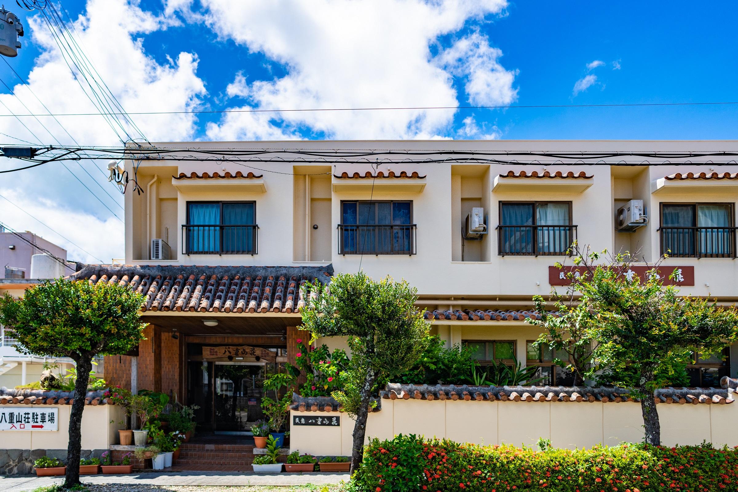 民宿 八重山荘