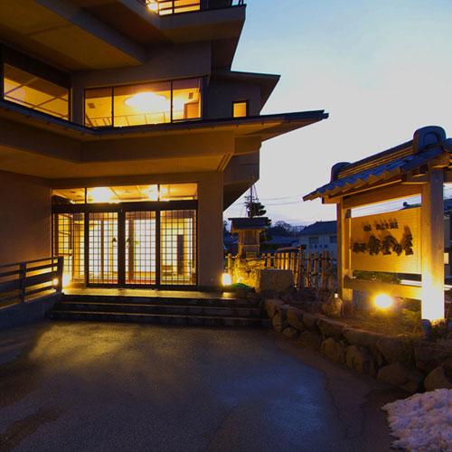 【日本唯一 奇跡の湯】ねぶた温泉 海游 能登の庄