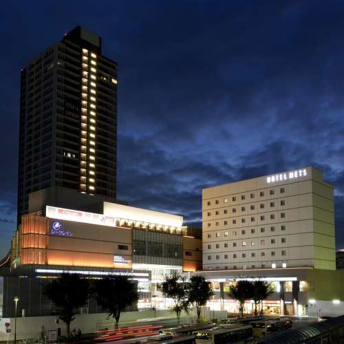【新幹線付プラン】ホテルメッツ横浜鶴見(びゅうトラベルサービス提供)