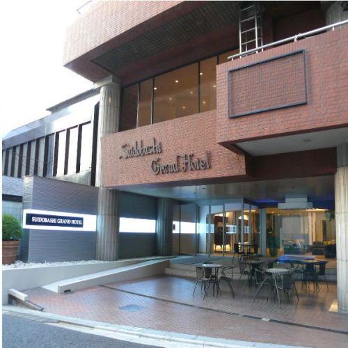 【新幹線付プラン】水道橋グランドホテル(びゅうトラベルサービス提供)