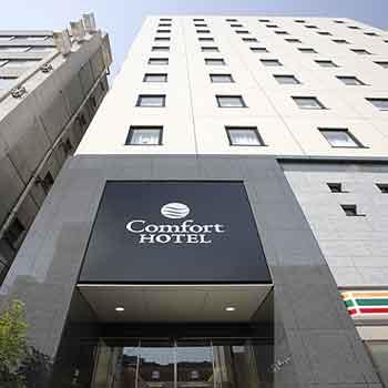 【新幹線付プラン】コンフォートホテル東京東日本橋(びゅうトラベルサービス提供)