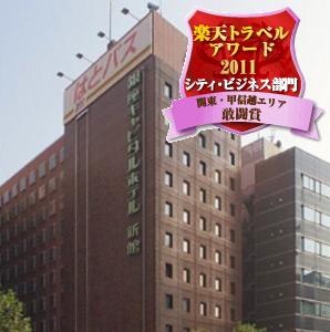 【新幹線付プラン】銀座キャピタルホテル(びゅうトラベルサービス提供)