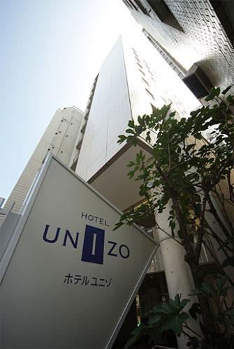 【新幹線付プラン】ホテルユニゾ新橋(びゅうトラベルサービス提供)