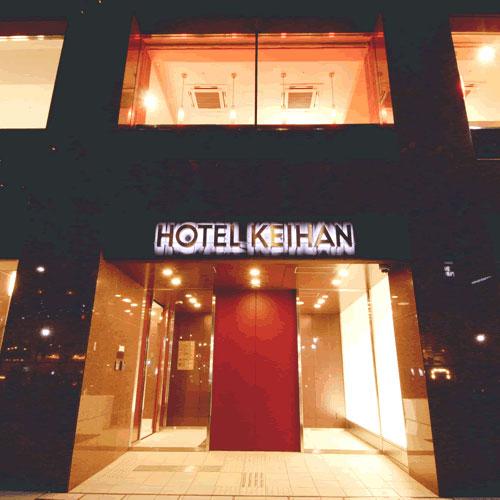 【新幹線付プラン】ホテル京阪浅草(びゅうトラベルサービス提供)