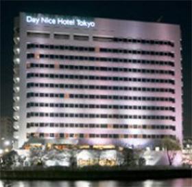 【新幹線付プラン】デイナイスホテル東京(びゅうトラベルサービス提供)
