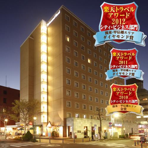 【新幹線付プラン】リッチモンドホテル横浜馬車道(びゅうトラベルサービス提供)