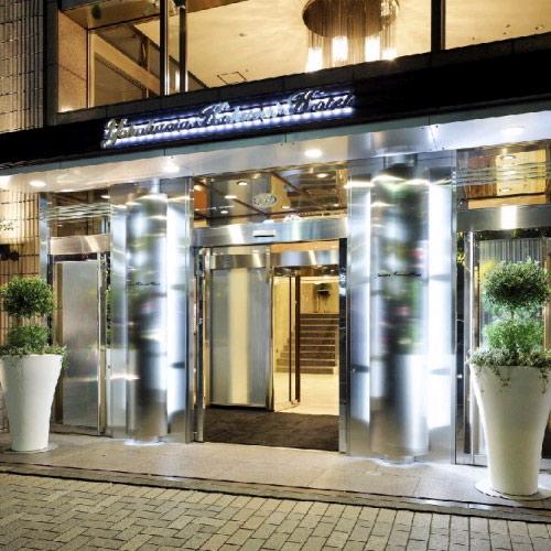 【新幹線付プラン】横浜国際ホテル(びゅうトラベルサービス提供)