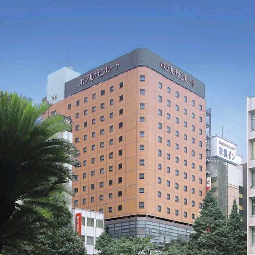 【新幹線付プラン】ホテルサンルート川崎(びゅうトラベルサービス提供)
