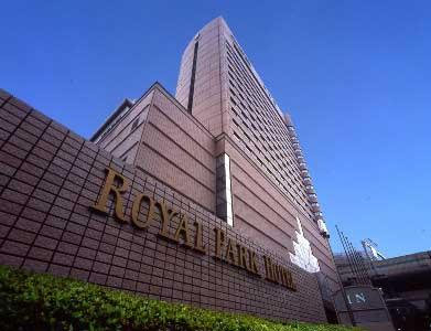 【新幹線付プラン】ロイヤルパークホテル(びゅうトラベルサービス提供)