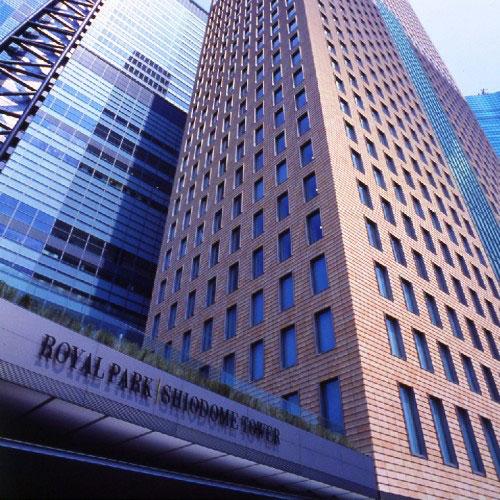 【新幹線付プラン】ロイヤルパークホテル ザ 汐留(びゅうトラベルサービス提供)
