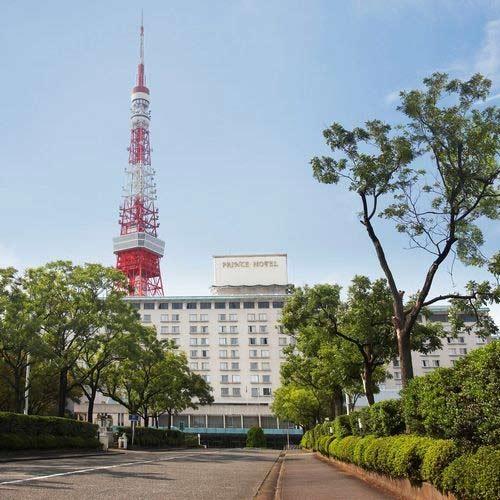 【新幹線付プラン】東京プリンスホテル(びゅうトラベルサービス提供)