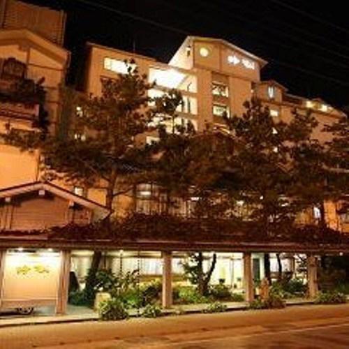 【新幹線付プラン】指宿温泉 花の温泉ホテル 吟松(JR九州旅行提供)
