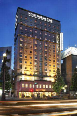 【新幹線付プラン】ホテル法華クラブ鹿児島(JR九州旅行提供)