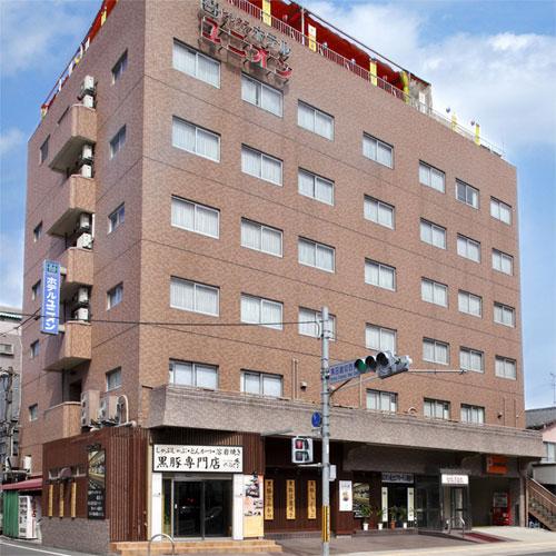 【新幹線付プラン】ホテル ユニオン(JR九州旅行提供)