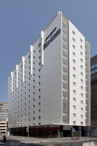 【JR列車付プラン】JR九州ホテル ブラッサム博多中央(JR九州旅行提供)