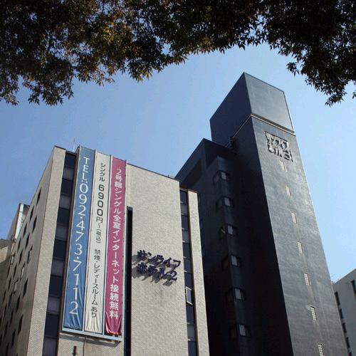 【JR列車付プラン】サンライフホテル2・3<博多>(JR九州旅行提供)