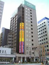 【JR列車付プラン】博多天然温泉 ホテルルートイン博多駅前(JR九州旅行提供)