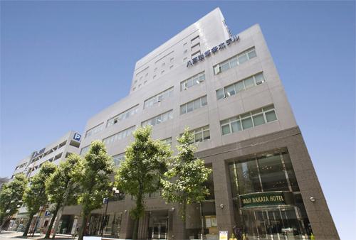 【JR列車付プラン】天然温泉 八百治の湯 八百治博多ホテル(JR九州旅行提供)