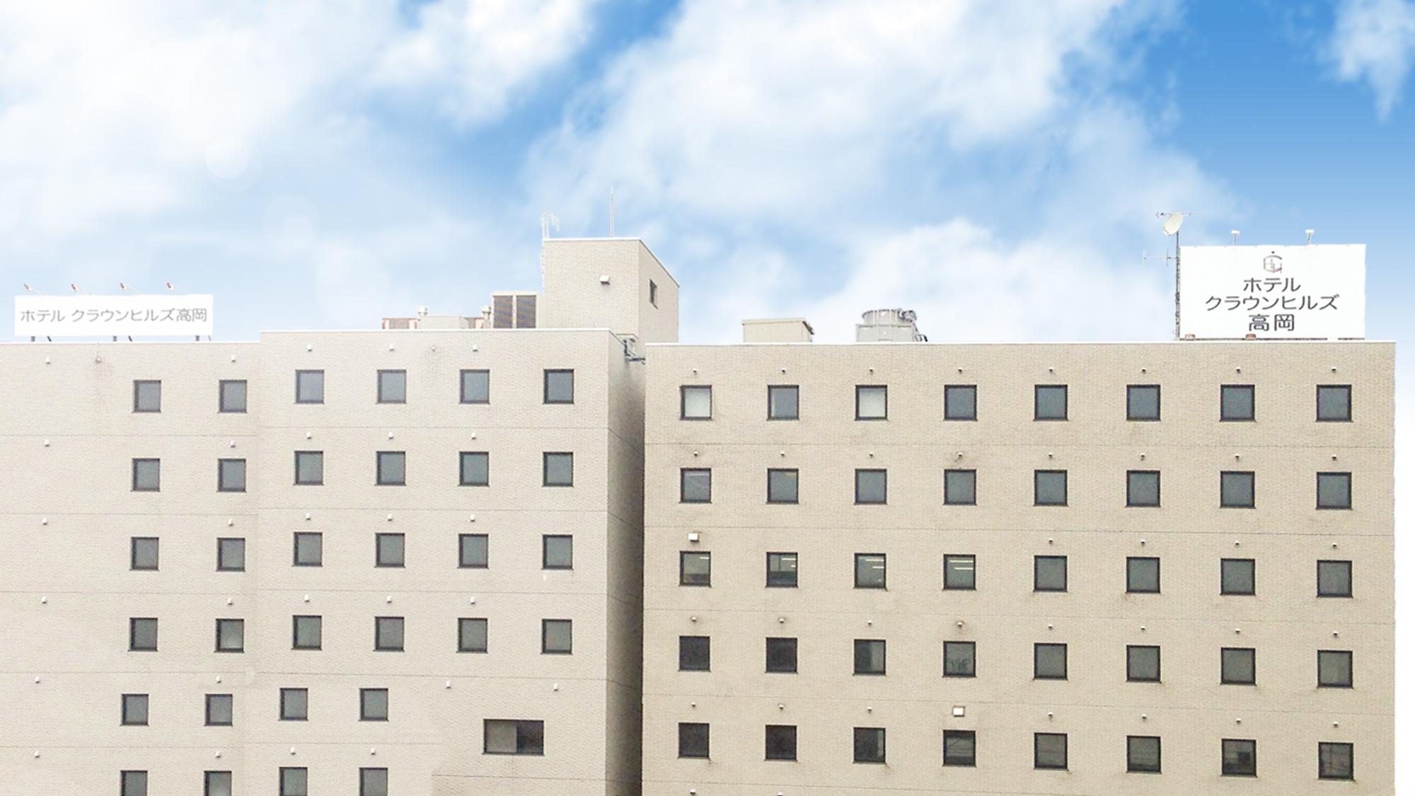 ホテルクラウンヒルズ高岡(BBHホテルグループ)