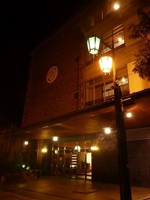 の猿 Hostel