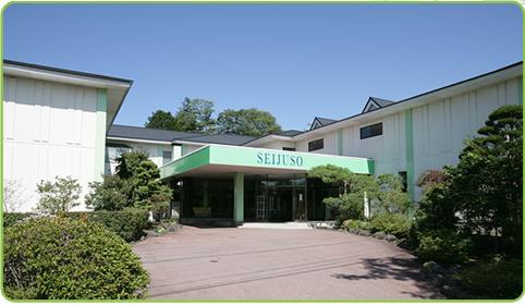 軽井沢 青樹荘