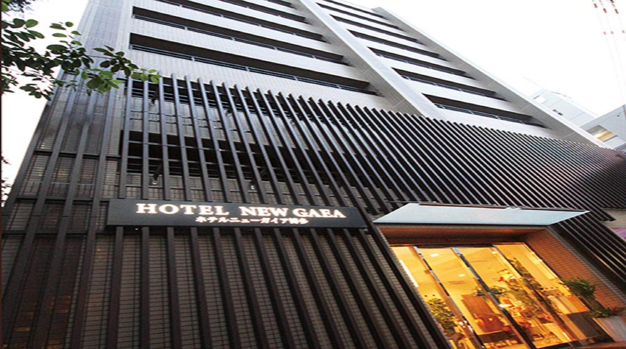 ホテルニューガイア博多