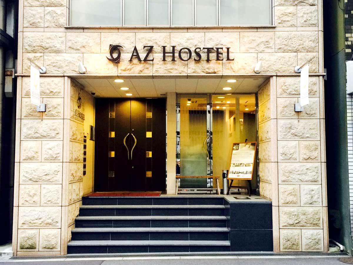 AZ HOSTEL(アズ ホステル)