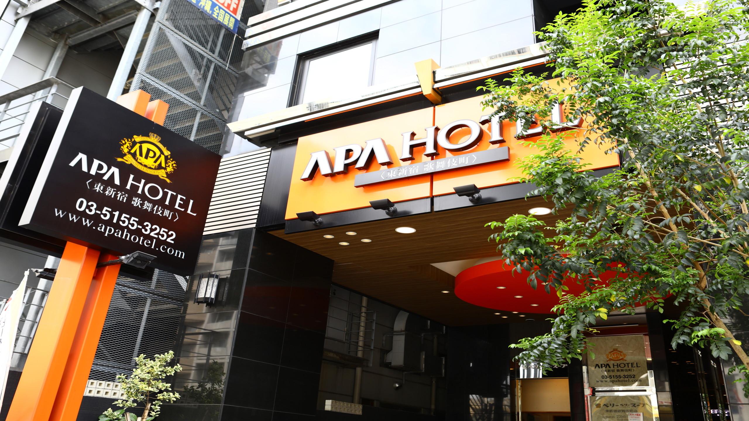 アパホテル<東新宿歌舞伎町>