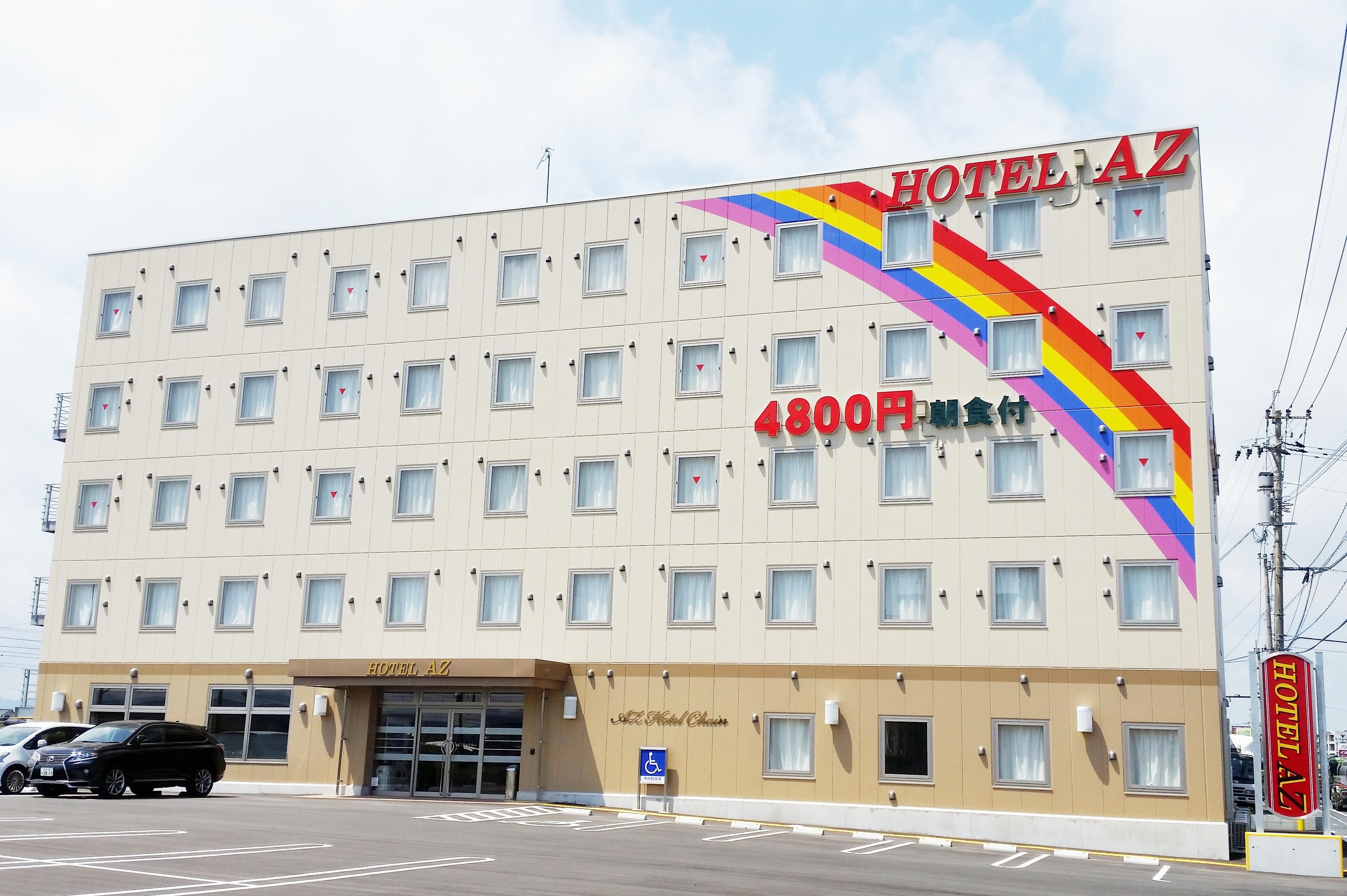 HOTEL AZ 福岡築上店