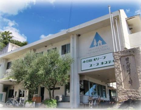 小豆島オリーブユースホステル