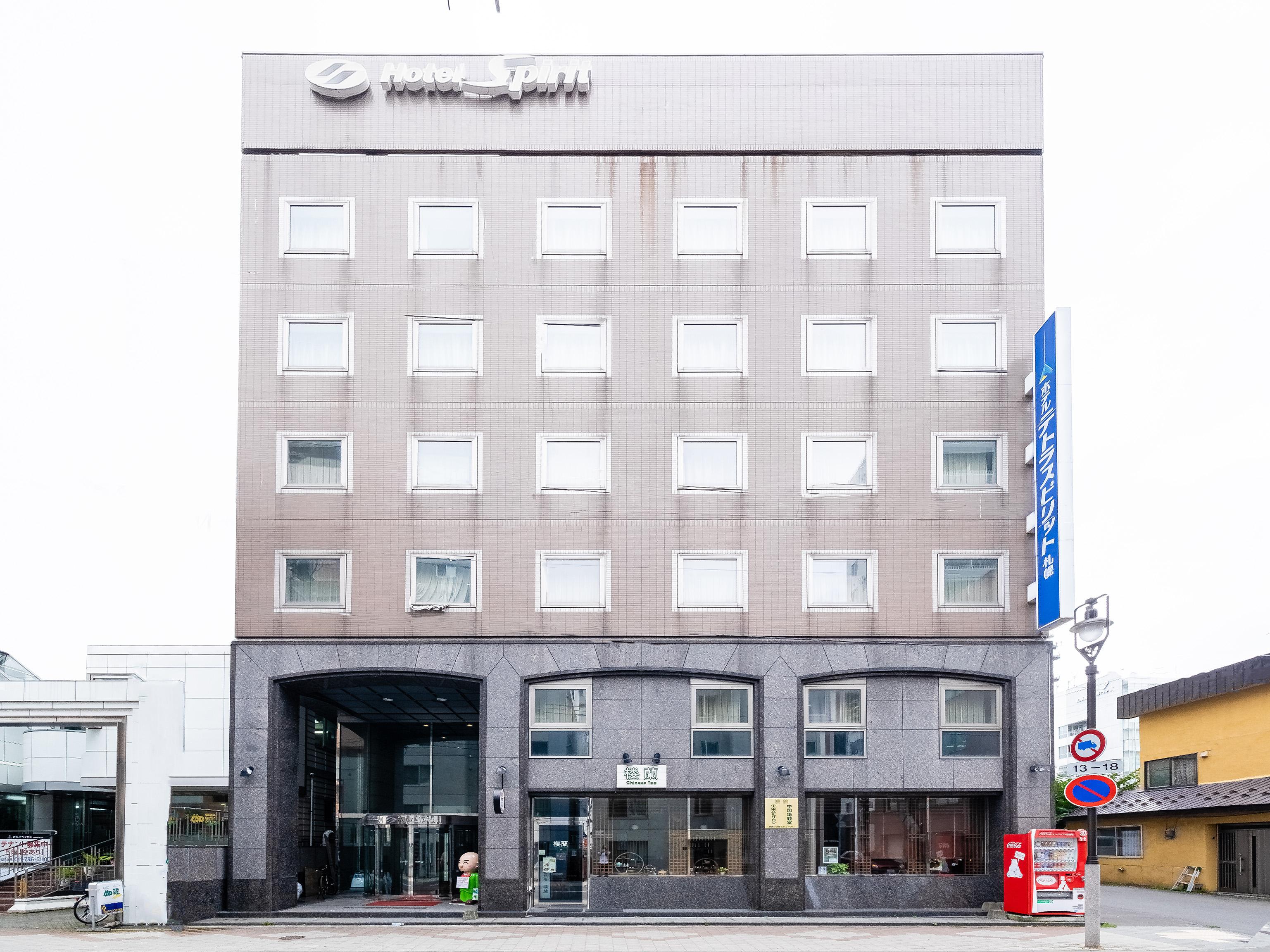 ホテル テトラ スピリット 札幌◆楽天トラベル