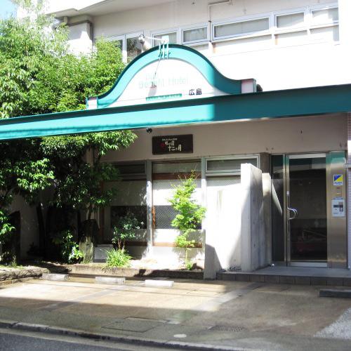 プチベネフィットホテル広島