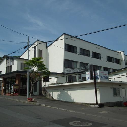 湯宿 大和旅館