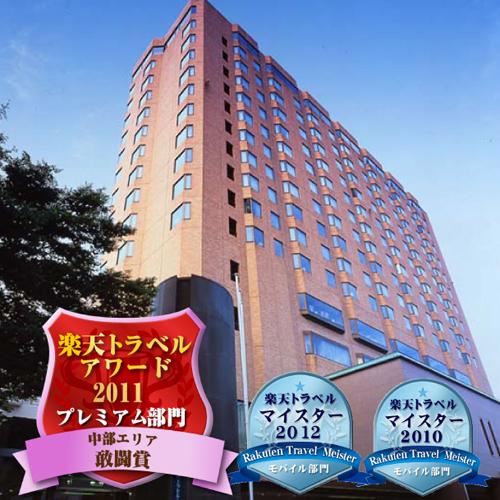 【新幹線付プラン】金沢東急ホテル(びゅうトラベルサービス提供)