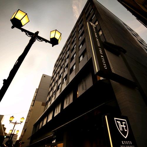 【新幹線付プラン】ロイヤルパークホテル ザ 京都(びゅうトラベルサービス提供)