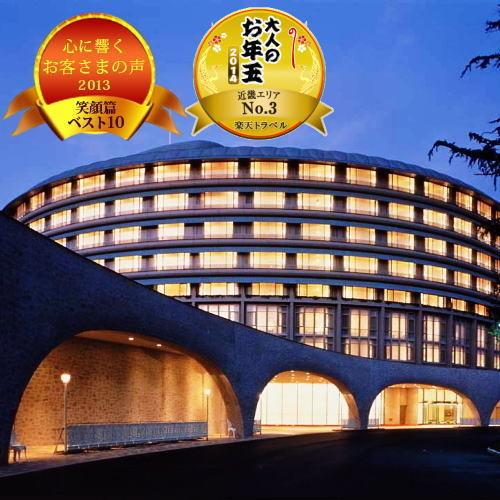 【新幹線付プラン】グランドプリンスホテル京都(びゅうトラベルサービス提供)